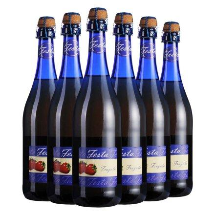意大利菲丝她蓝冰低醇起泡葡萄酒草莓味(6瓶装)