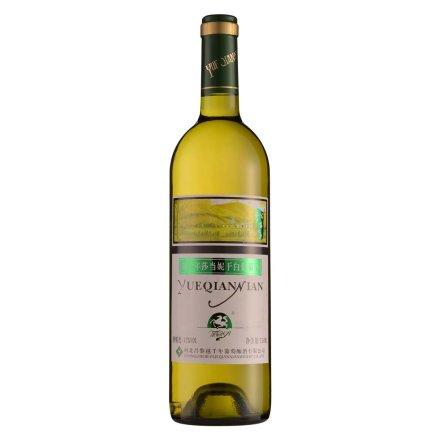 【清仓】中国越千年莎当妮干白葡萄酒750ml