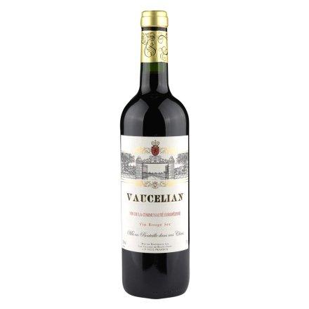 法国瓦西兰干红葡萄酒