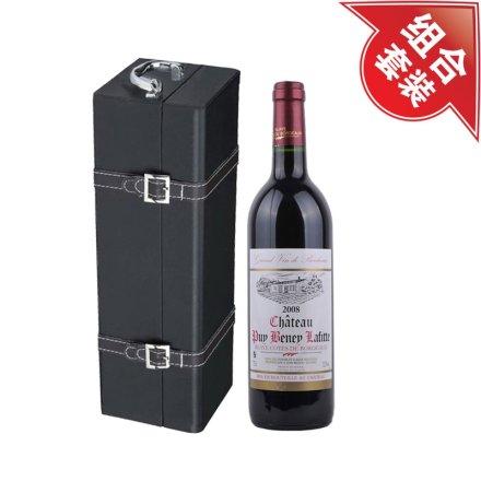 (清仓)古堡拉菲红葡萄酒+黑色单支皮盒