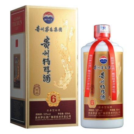 52°贵州特醇酒(尚品)500ml