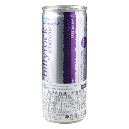 澳大利亚比洛赤霞珠红葡萄酒250ml