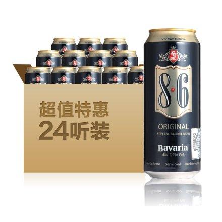 荷兰宝龙有醇金黄啤酒500ml(24瓶套装)