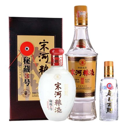 50°宋河粮液秘藏3号+1988金奖纪念酒+金标