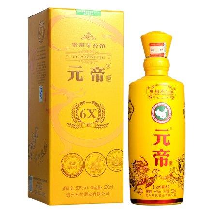 53°元帝酒6X-12 500ml