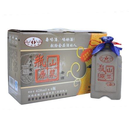 (清仓)10°瓶山原浆十二年陶色经典礼盒