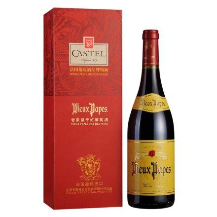 法国CASTEL老教皇干红葡萄酒