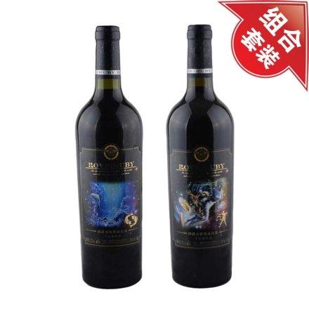 澜爵双鱼座+天秤座赤霞珠干红葡萄酒