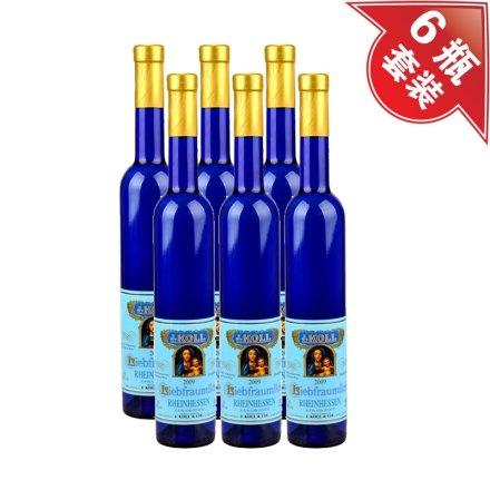德国玉泉冰葡萄酒(6瓶装)