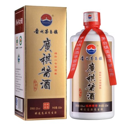53°廣祺酱酒(白金版)500ml