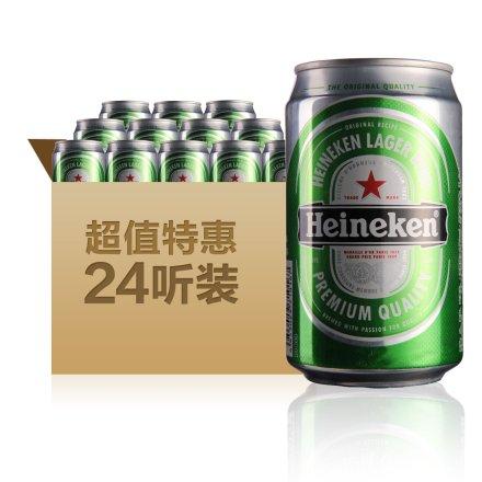 喜力啤酒330ml(24瓶装)