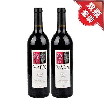 亚思希拉干红葡萄酒(双瓶装)
