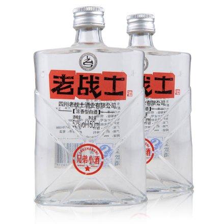 老战士双瓶兄弟小酒