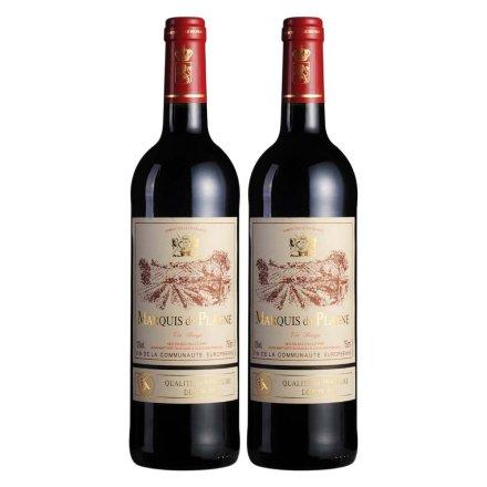 法国伯莱尼侯爵干红葡萄酒750ml(双瓶装)