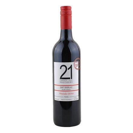 【清仓】澳大利亚21兄弟西拉子干红葡萄酒