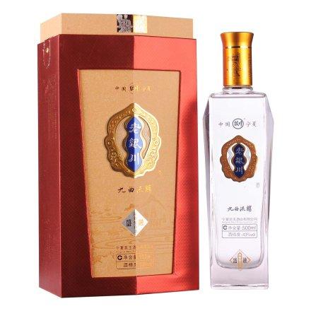 43°老银川白酒500ml