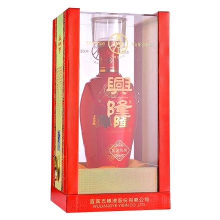 (清仓)52°五粮液股份公司兴隆酒智胜500ml