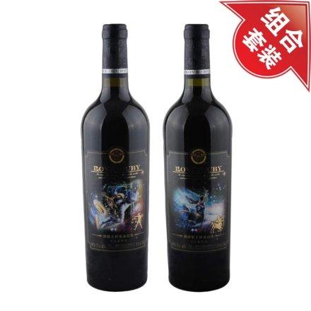 澜爵天秤座+射手座赤霞珠干红葡萄酒