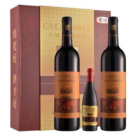 【清仓】中国长城北纬40°V6双红礼盒干红葡萄酒750ml*2