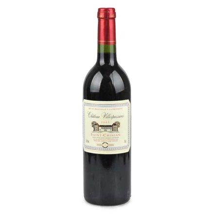 (清仓)法国维尔丝干红葡萄酒 原瓶原装进口