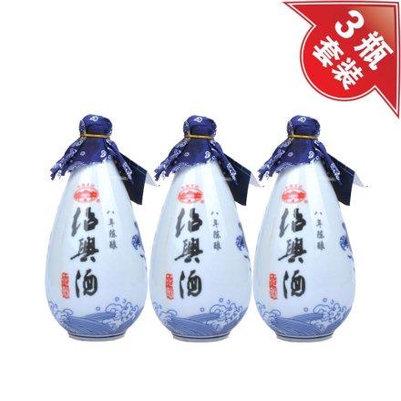 15°古越龙山双龙八年500ml(3瓶装)