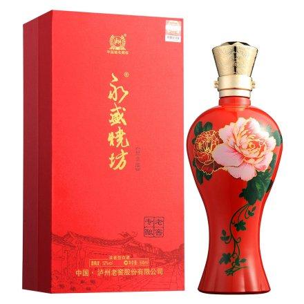 52°泸州老窖永盛烧坊老窖专酿红装纪念酒500ml