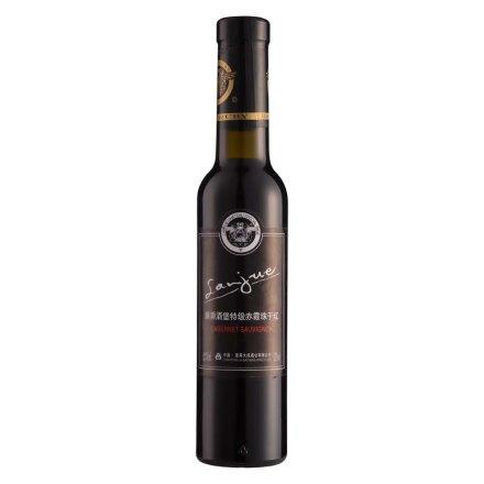 【周末大清仓】中国 澜爵酒堡特级赤霞珠干红葡萄酒200ml