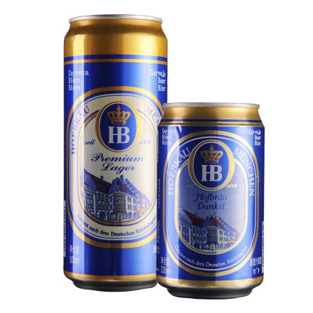 莱州HB皇家黄啤酒易拉罐500ml+莱州HB皇家黑啤易拉罐330ml