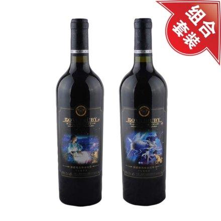 澜爵处女座+摩羯座赤霞珠干红葡萄酒