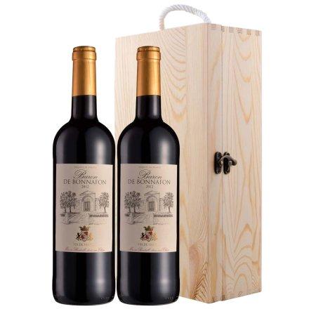 法国2012年博纳干红双支松木盒装
