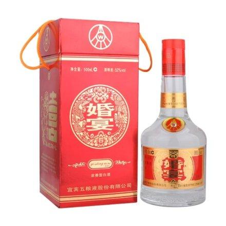 (清仓)52°婚宴酒标准500ml