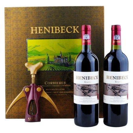 法国轩尼贝克干红葡萄酒礼盒