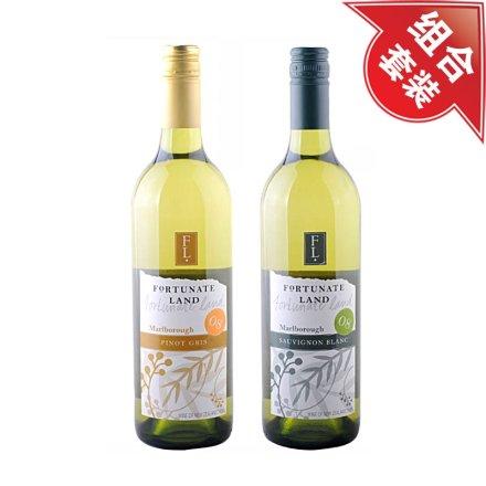 新西兰财富庄园长相思干白+灰比诺白葡萄酒
