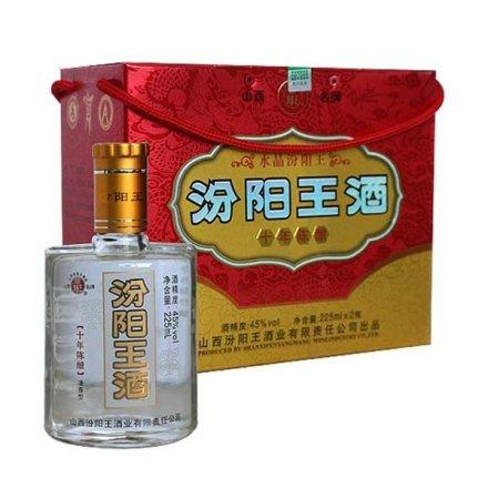 45°汾阳王礼盒水晶版225ml*2