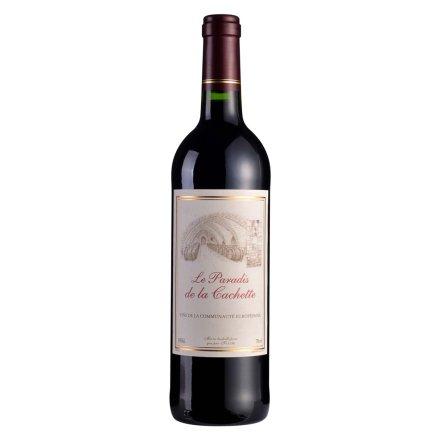 【清仓】法国隐藏的天堂红葡萄酒