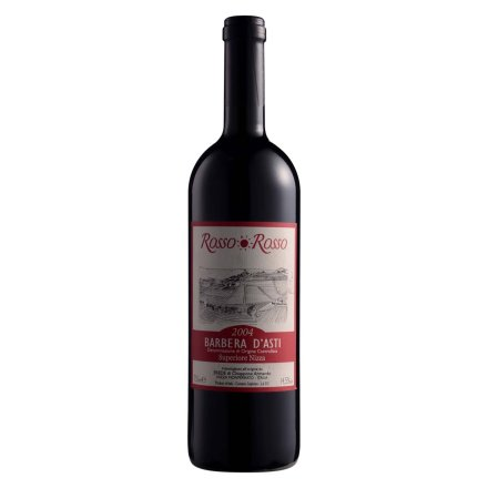 意大利红与红高级尼斯干红葡萄酒750ml