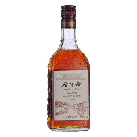 12°老半斋八年陈酿黄酒500ml
