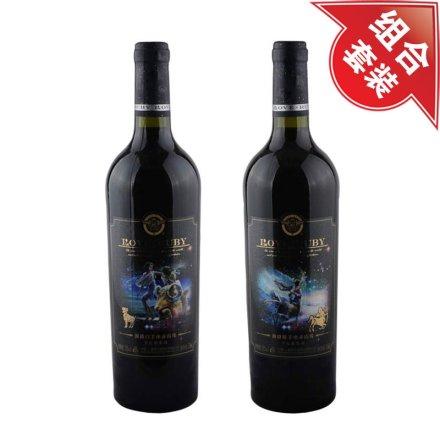 澜爵白羊座+射手座赤霞珠干红葡萄酒