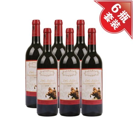 (清仓)法国小将士红葡萄酒(6瓶装)