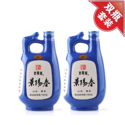35°景阳春如意酒460ml(双瓶装)
