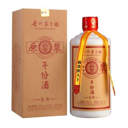 53°皇家井原浆年份酒5年500ml