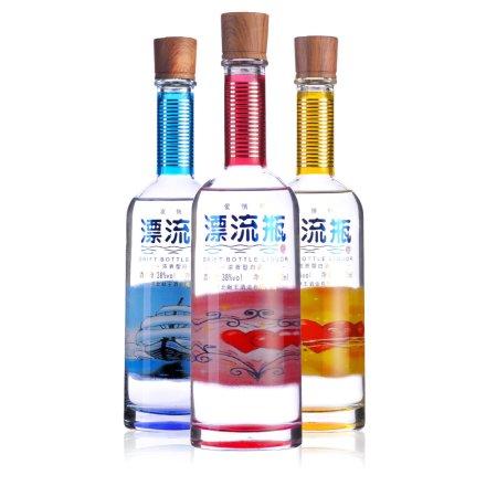 38°漂流瓶酒350ml(友情瓶+爱情瓶+亲情瓶)