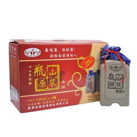 (清仓)12.8°瓶山原浆十二年本色经典礼盒