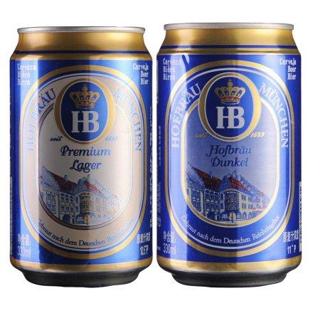 莱州HB皇家(黑啤+黄啤)易拉罐330ml