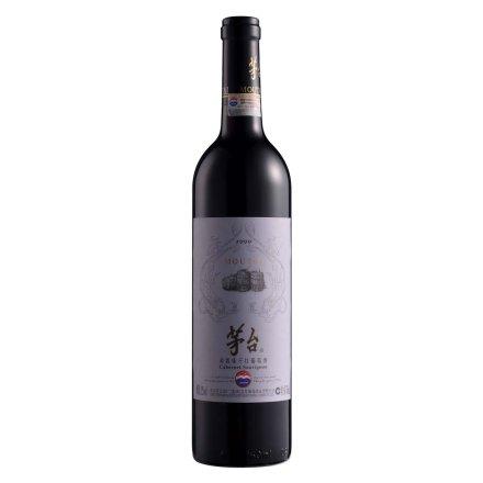茅台赤霞珠干红葡萄酒1999  750ml