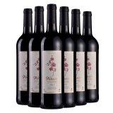 法国思慕干红葡萄酒750ml(6瓶套装)