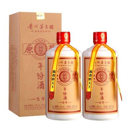 53°皇家井原浆年份酒5年500ml(双瓶装)