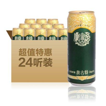 青岛啤酒奥古特500ml(24瓶装)
