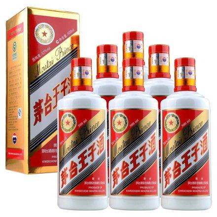 53°茅台王子酒500ml(6瓶装)