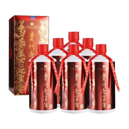 53°贵州迎宾酒陈酿经典500ml(6瓶装)